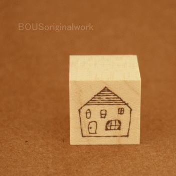 BOUSスタンプ-太っちょのお家。