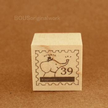 BOUSスタンプ-切手*39Arigato+ぞうくん。