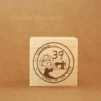 BOUSスタンプ-消印*39handmade+女の子とミシン