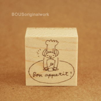 BOUSスタンプ-Bon appetit!*コックさん。