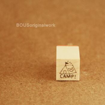 BOUSスタンプ-キャンプ!