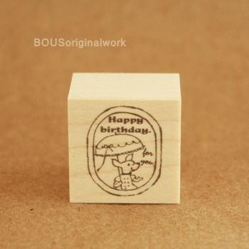 BOUSスタンプ-ラベル*HappyBirthay+オシャレ犬