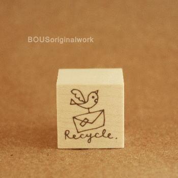 BOUSスタンプ-Recycle*お手紙ことり。