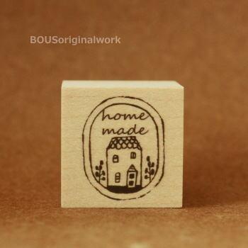 BOUSスタンプ-ラベル*Homemade+お家。