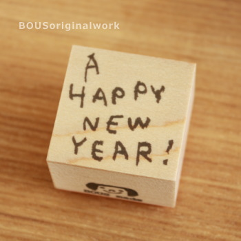 BOUSスタンプ-A HAPPY NEW YEAR!クレヨン