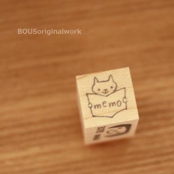 BOUSスタンプ-memo ネコ。