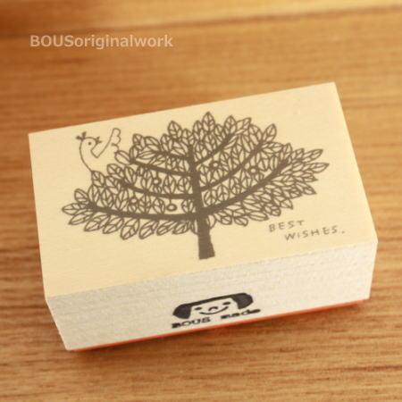 BOUSスタンプ-Bestwishes.大きな樹。