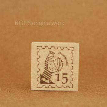 BOUSスタンプ-切手*15Bonjour!+男の子と本。