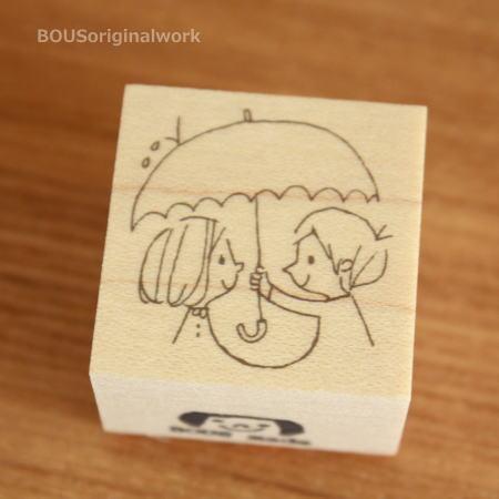 BOUSスタンプ-メッセージ*傘の日の幸せ。