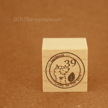 BOUSスタンプ-消印*39handmade+アルパカさん