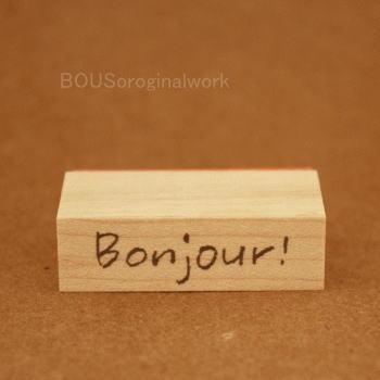 BOUSスタンプ-Bonjour!
