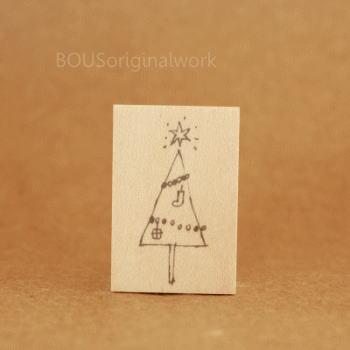 BOUSスタンプ-クリスマスツリー。
