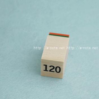 サイズスタンプ-120