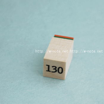 サイズスタンプ-130