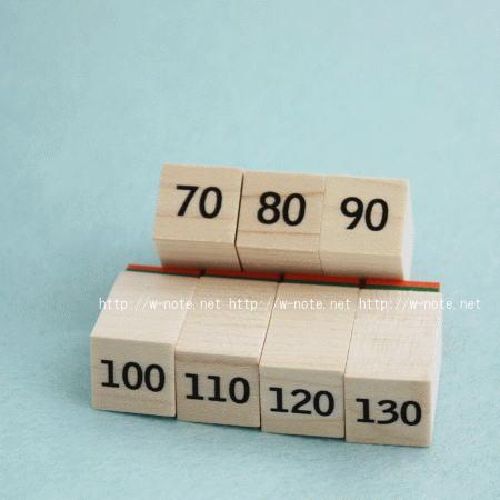 サイズスタンプ-7個セット(70~130)