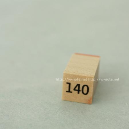 サイズスタンプ-140