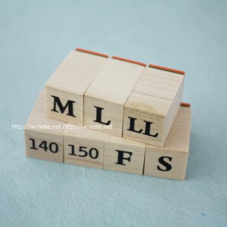 サイズスタンプ-7個セット(140~F)