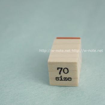 サイズスタンプ-70size