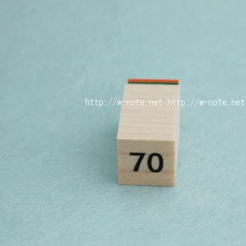 サイズスタンプ-70