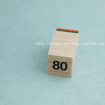 サイズスタンプ-80