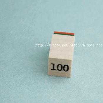 サイズスタンプ-100
