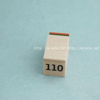 サイズスタンプ-110