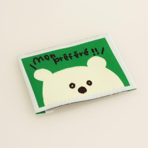 ばら刺繍タグ‐かくれんぼくま(緑色)