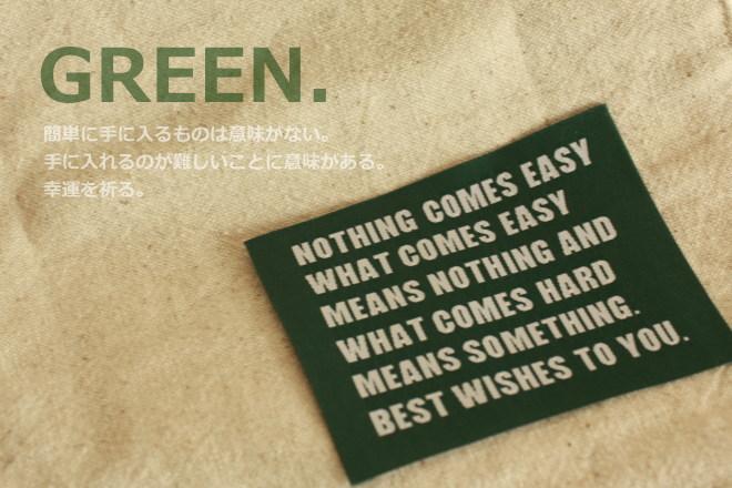 ばらBig刺繍タグ‐NOTHING(緑×白)