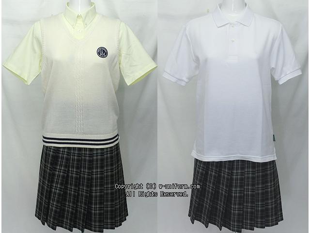 植草学園大学附属高校の制服
