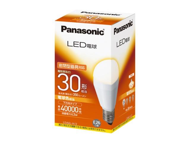 【新品】[パナソニック/Panasonic] LED電球6.3W(電球色相当) 下方向 30W形相当(350lm) LDA6LH2
