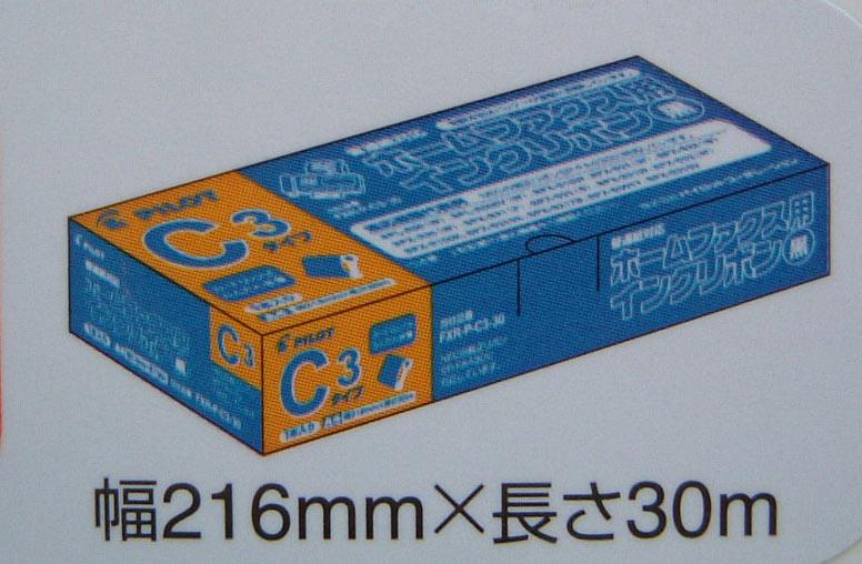 FXR-P-C3-30
