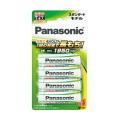 【新品】[パナソニック/Panasonic] 充電式エボルタ 単3形 4本パック(スタンダードモデル) BK-3MLE/4B