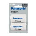 【新品】[パナソニック/Panasonic] 単3形充電式電池用 サイズ変換スペーサー 2本入 (単1サイズ) BQ-BS1/2B