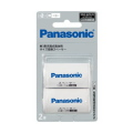 【新品】[パナソニック/Panasonic] 単3形充電式電池用 サイズ変換スペーサー 2本入 (単2サイズ) BQ-BS2/2B