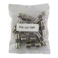 【新品】[Web Shop ゆとり PB商品] F型中継接栓 1袋(10個)入り FAJJ-10P 《メール便発送可》