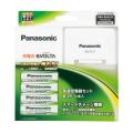 【新品】[パナソニック/Panasonic] 充電式エボルタ 4本付 急速充電器セット K-KJ21MLE40
