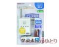 【新品】[リーベックス/REVEX] ワイヤレスチャイム 介護や玄関に携帯受信チャイム 受信機 増設用 REV100