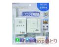 【新品】[リーベックス/REVEX] ワイヤレスチャイム 玄関や介護に携帯できる  REV120