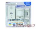 【新品】[リーベックス/REVEX] センサーチャイム AC電源 送受信機セット REV340