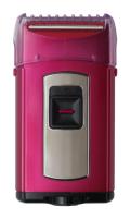 【新品】[ロゼンスター] 水洗いビューティトリム 女性用ボディシェーバー SL-515