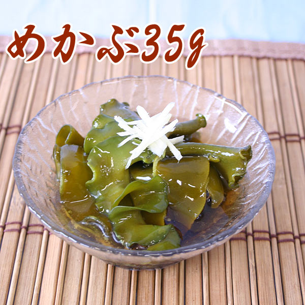 【海藻通販】めかぶ35g