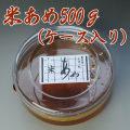 【飴通販】米あめ500g(ケース入り)
