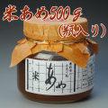 【飴通販】米あめ500g(瓶入り)