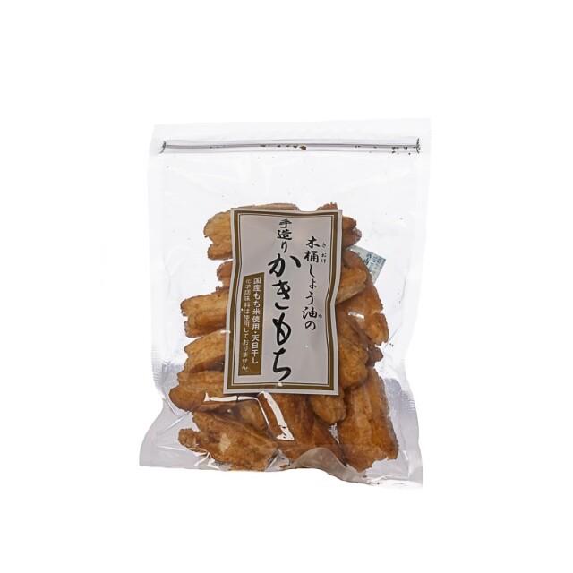 木桶しょうゆの手造りかきもち (Soy Sauce flavored Rice Crackers) 150g