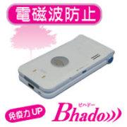 Bhado)))携帯電話
