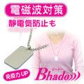Bhado))) ペンダント