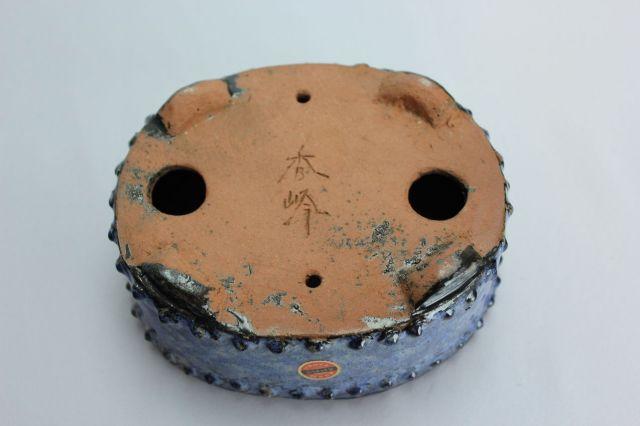 秀峰,小判鉄打生子,4.5号,常滑焼,植木鉢