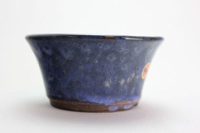 秀峰,丸反形下帯生子,4号,常滑焼,植木鉢
