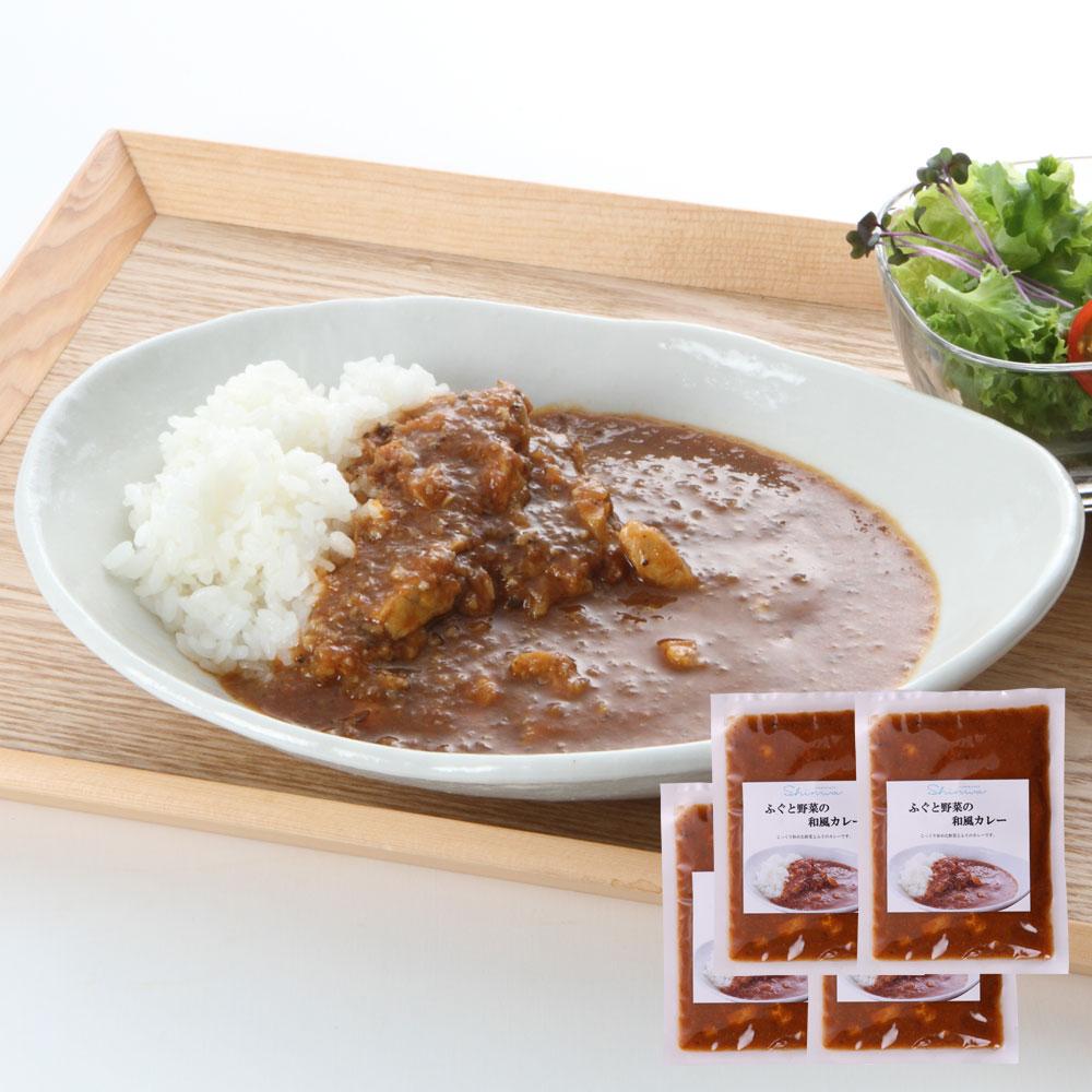 ふぐと野菜の和風カレー4入