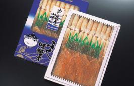 ¥5,250の商品
